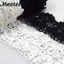 5Yards Polyester White Black Lace Trims Clothes Skirts Embroidered  Trim Ribbon Fabric DIY Crafts Sewing Accessories C6-17