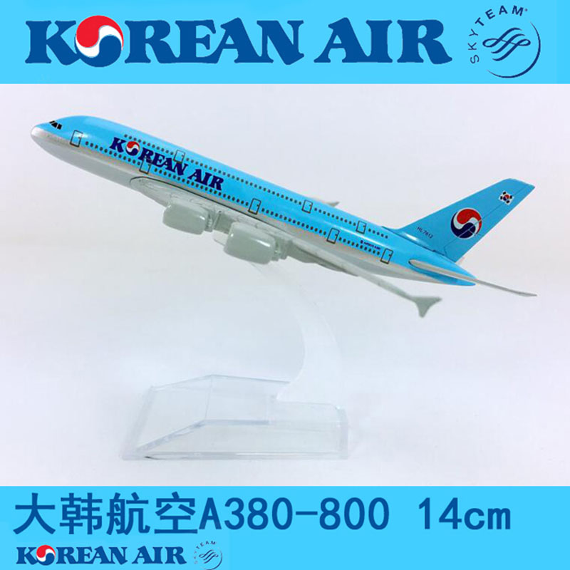 Korea ASIANA airlines Airbus model A380 14CM 1:400 alloy airplane aircraft model
