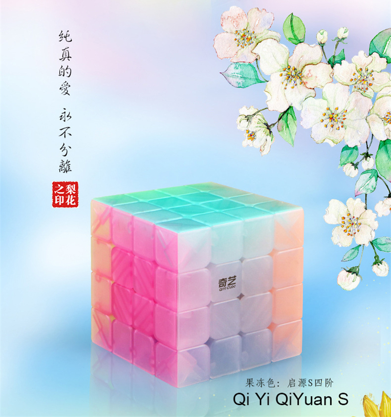 Newest QiYi Cube 4x4 5x5 Anti adhesive Magic Cube with Elastic Spring Educational Toys for Brain Trainning Jelly Color in Magic Cubes from Toys Hobbies