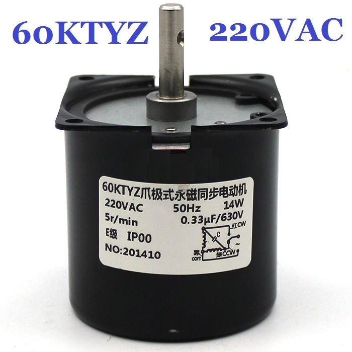 60KTYZ Gear Motor 2.5 -60RPM Low Noise Gearbox Electric Motor Barbecue High Torque Low Speed 220v Synchronous AC Motor new arrival top selling 555 metal gear motors 3v 6v 12v 24v dc gear 10 20 40 80 rpm motor high torque and low noise