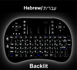 Rii i8+ Backlit-Hebrew