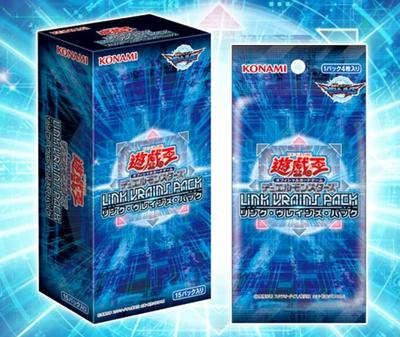 YU GI OH LINK VRAINS PACK VR Package (LVP1) (Original Box / Single Package) High Probability Water Machine