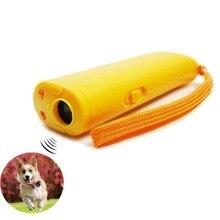 3 в 1 Анти лай Стоп лай Ультразвуковой Отпугиватель для питомцев, собак furmins дрессировочный прибор с светодиодный
