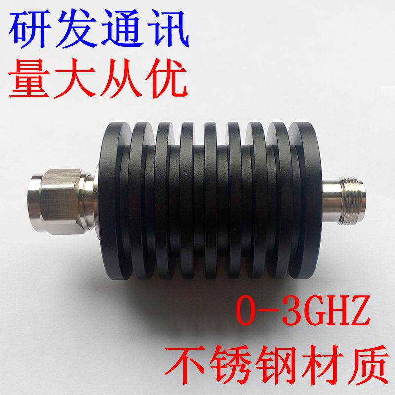 DC 4GHz 50W N type coaxial fixed attenuator 1 50dB optional
