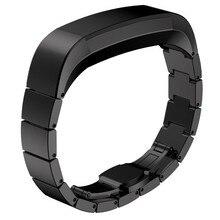 1 шт. 316L Нержавеющая сталь часы наручные ремешок для fit бит Alta Смарт-часы. fit бит Alta Роскошные Группа
