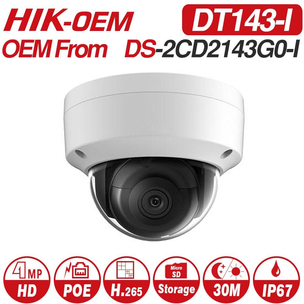 Hikvision OEM IP Camera DT143 I OEM DS 2CD2143G0 I 4MP Network Dome POE IP Camera
