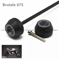 MTKRACING Free Shipping For MV Agusta Brutale 675 2015 2017 CNC Modified Motorcycle Drop Ball Shock