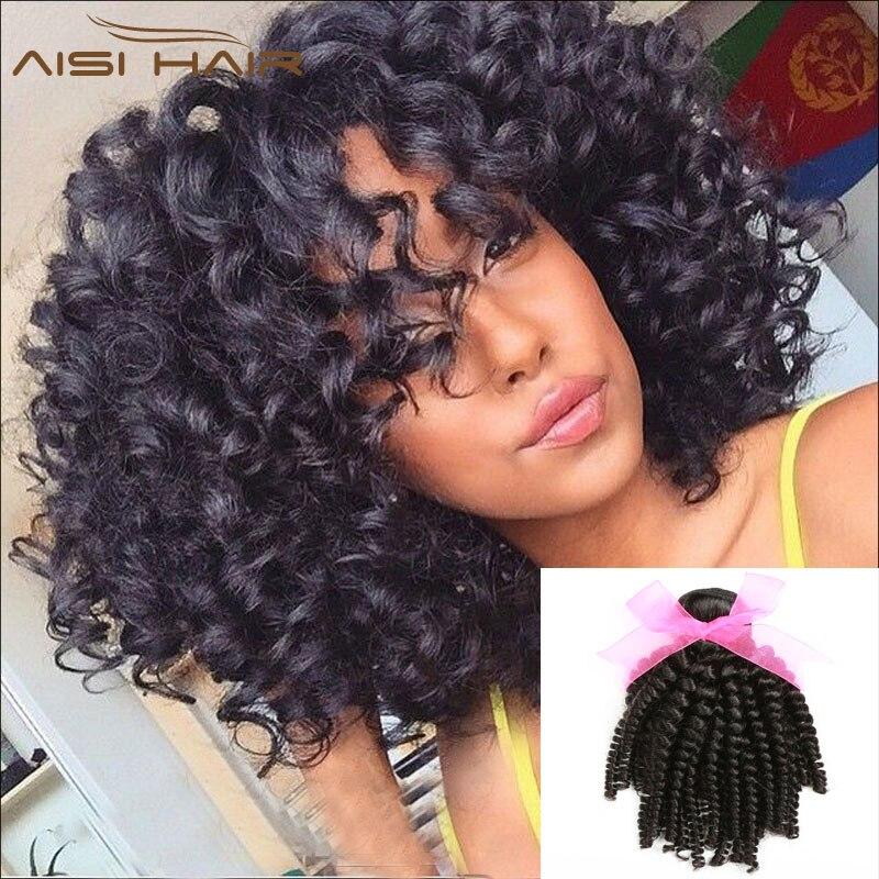 Brazilian Tight Curly Human Hair Short Curly Weave Hair Aunty Funmi