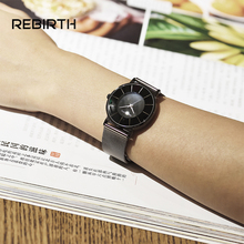 Ultra thin diseño simple de las mujeres elegantes relojes de señoras del encanto del reloj de pulsera correa de malla de acero Renacimiento marca de lujo mujer reloj negro