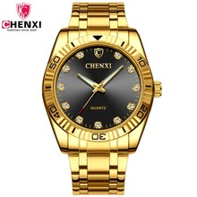 TOP Golden New Clock gold Fashion Men Watch full Stainless Steel Quartz waterproof watch Wrist Wholesale CHENXI Gold