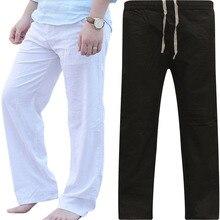 2019 Fashion Hot Men Cotton Loose Pants Drawstring Yoga Elastic Style Long Soft Dance Trousers MSK66