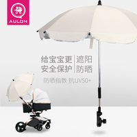 Baby stroller accessories baby stroller umbrella sun umbrella dual use umbrella baby supplies