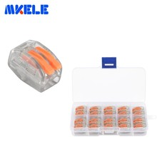 цена на 20pcs/box 222-412 Transparent 2 Pin Mini Wire Connector Universal Fast Wire Wiring Connector Conductors Terminal Block Promotion