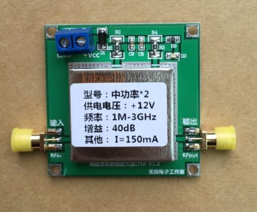 Air Conditioning Appliance Parts Popular Brand Rf Broadband Power Amplifier In 40db 1mhz To 2ghz Gain 20dbm Output Power Easy To Use
