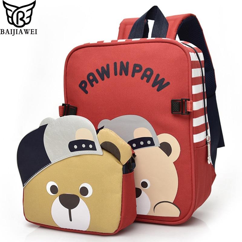 d470b8f5785e Detail Feedback Questions about BAIJIAWEI Kindergarten Children Backpack  Removable Child School Bags Bear Two piece Shoulder Bag Boys Girls Cute  Small Bags ...