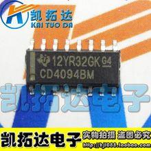 Si  Tai&SH    HEF4094BT HEF4094 SOP-16  integrated circuit