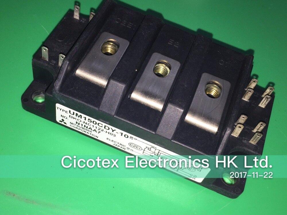 UM150CDY-10 IGBT POWER MODULE