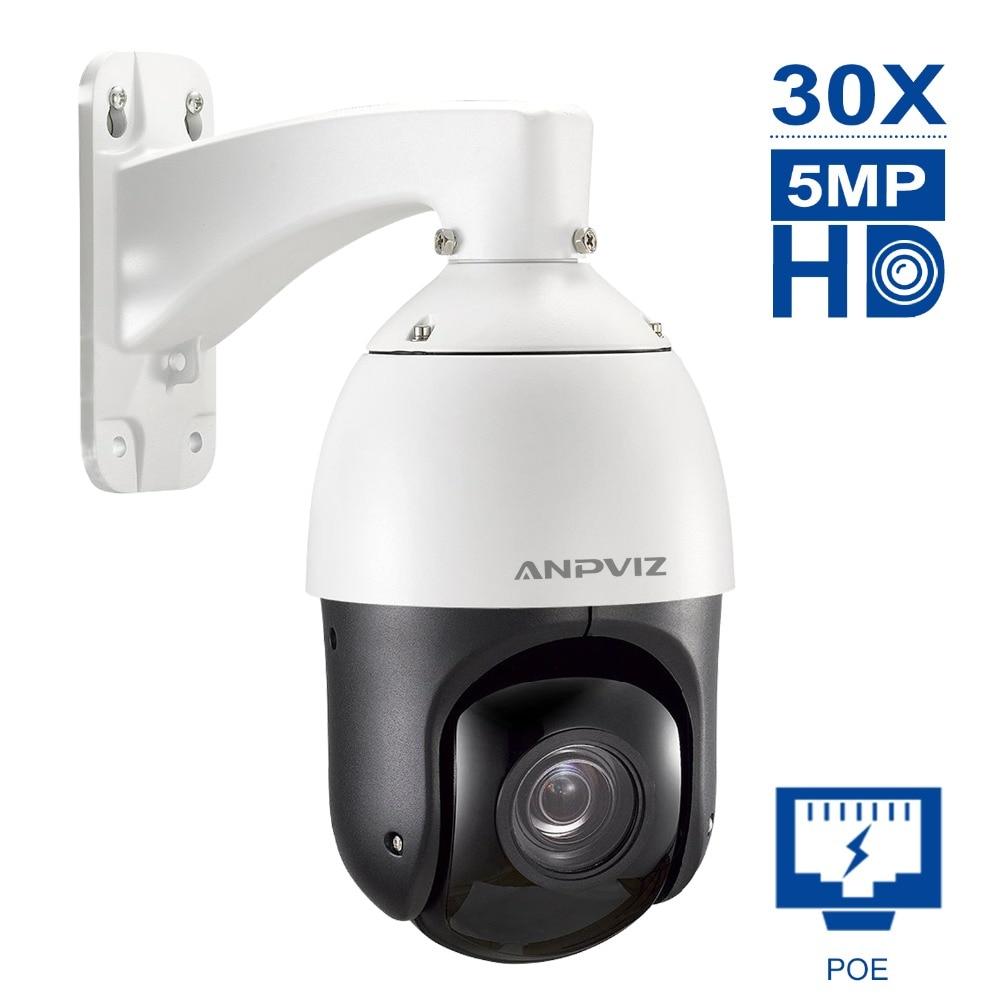 2MP/5MP PTZ IP Caméra Extérieure Onvif 30X ZOOM Étanche Vitesse Dôme Caméra 2MP H.265 IR-CUT IR 50 m p2P CCTV Caméra de Sécurité