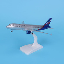 20cm Aeroflot Russian Aircraft Model Diecast Metal Airplanes 16CM A330 1:400 A380 Airbus Airplane Toy Plane Gift
