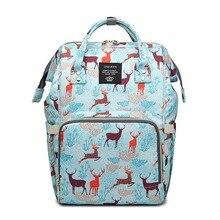 Lequeen  Diaper Bag Travel bag Backpack Large Capacity Travel Nursing Bag Multiple Mummy bag Nappy Bag For Baby Stroller цена и фото