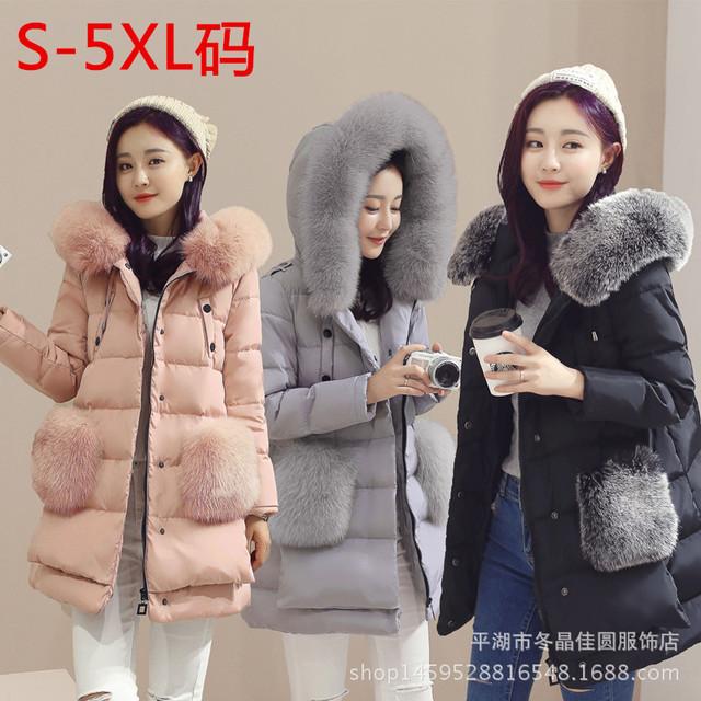 Inverno jaqueta e seções longas Nagymaros gola versão Coreana plus size S-5XL mulheres gordura mm maternidade Rei