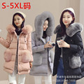 Winter Korean version plus S-5XL jacket and long sections Nagymaros collar women fat mm maternity King