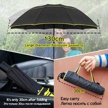 130 سنتيمتر مظلة المطر النساء الرجال 3 للطي المحمولة طبقة مزدوجة في الهواء الطلق كبيرة باراغواي قوي يندبروف الأعمال للرجال المظلات