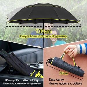 Image 1 - 130 سنتيمتر مظلة المطر النساء الرجال 3 للطي المحمولة طبقة مزدوجة في الهواء الطلق كبيرة باراغواي قوي يندبروف الأعمال للرجال المظلات