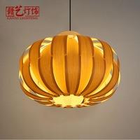 Стиль Люстра Ресторан тыквы освещение круговой Юго Восточной Азии дерево простой стол люстра