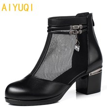 AIYUQI Plus size 43 womens genuine leather shoes 2019 summer new sandals hollow breathable hole eye lace women
