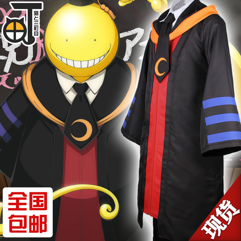 Korosensei Cosplay Costume Assassination Classroom Costumes Ansatsu Kyoushitsu Cloak Cosplay Costume
