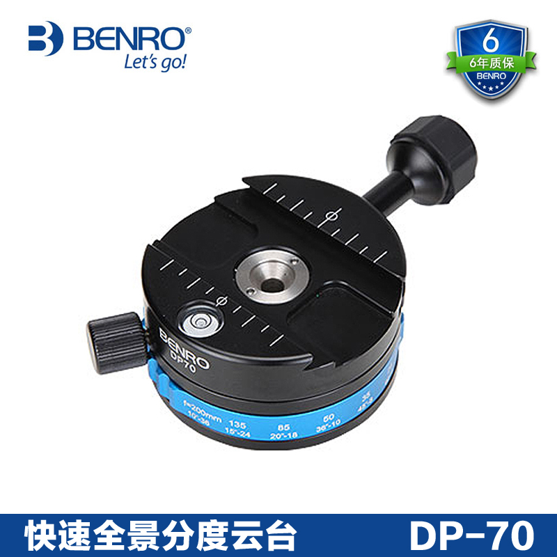 NEW BENRO Paradise DP70 dp series slr camera ball head *have not quick plate 4pcs new for ball uff bes m18mg noc80b s04g