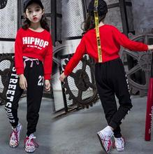 Girls Two Piece Set Long Sleeve Children Letter Tops And Pants Outfits Kids Hip Hop Dance Clothes For Teenager Girls 6 8 10 12 Y недорого