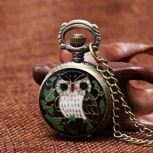 Vintage Relogio Coruja Mini Size Small Dial Owl Bronze Quartz Pocket Watch Necklace Clock Hour Pendant for Women Children Gifts