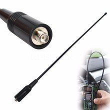 Buy power band antenna and get free shipping on AliExpress com
