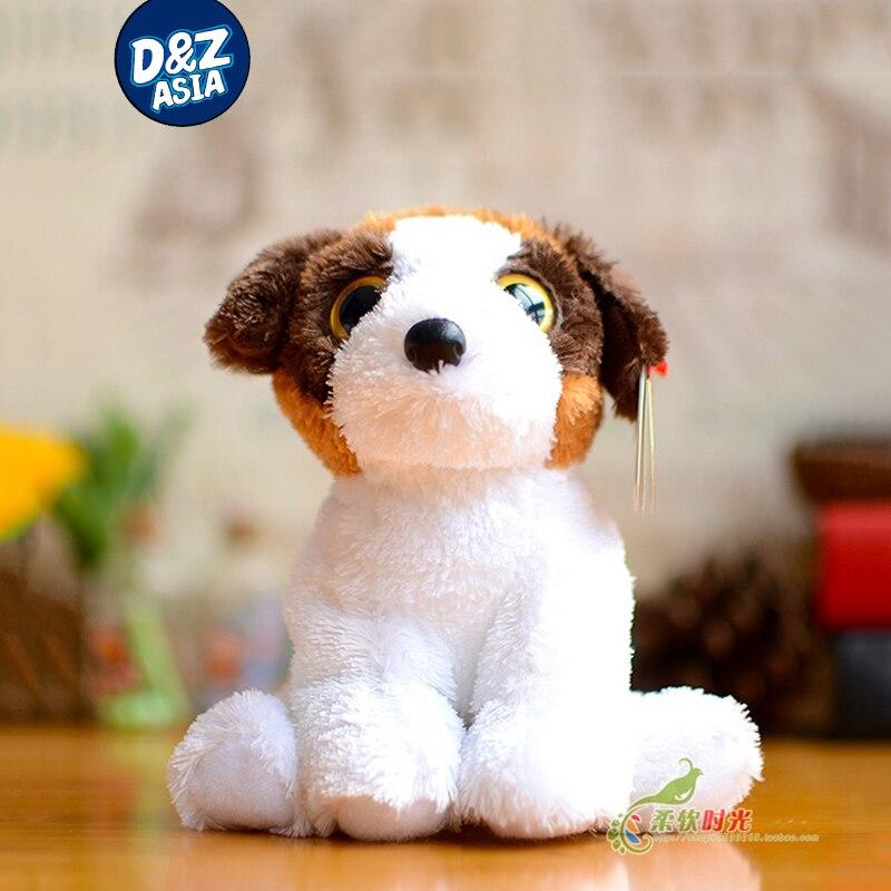 Nº5 \'\'Ty Beanie BOOS peluche perro serie Animal lindo bebé St ...