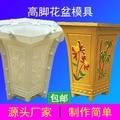 44 cm Hoch Zement Blumentopf ABS Form runde blume Beton Mould für Sukkulenten Pflanzen Handgemachte Dekoration Garten Werkzeug Blumentöpfe & Pflanzkübel    -
