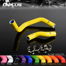 Gplus Silicone Hose Clamps Kit For NISSAN SILVIA 200SX 240SX S13 S14 S15 SR20DET Yellow