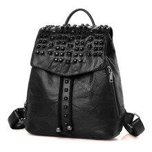 Натуральная кожа натуральная кожа овчины сумка женские заклепки строка Засов черный мягкий рюкзак со шнурком рюкзаки