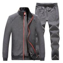 Использовать для 125кг большой размер 7XL 8XL мужские спортивные костюмы на флисовой подкладке теплый спортзал комплект ткань костюм фитнес упражнения бег задает человек