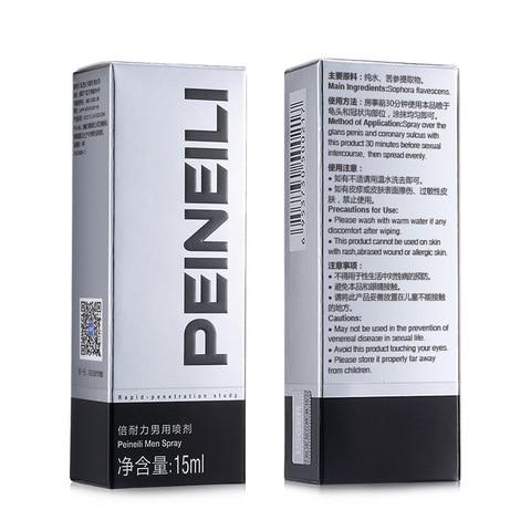 PEINEILI Brand 15ml Male Delay Spray Increase Libido Enhanced Erection Prevent Premature Ejaculation Delay Spray Products Multan