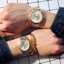Горячая Распродажа, модные мужские и женские часы для влюбленных, Роскошные Кварцевые наручные часы со стальным ремешком, женские часы, подарок на день Святого Валентина