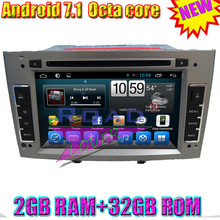 TOPNAVI Octa Core 2G+32GB Android 7.1 Car Head Unit DVD Player Audio For Peugeot 308 408 Stereo GPS Auto Naviagtion Radio Wifi