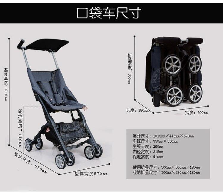 Online Shop Small volumn Portable baby travel stroller summer ...