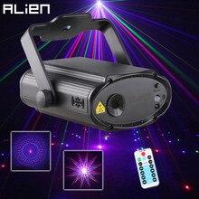 Alienígena remoto usb 8 padrões rgb mini projetor laser efeito de iluminação de palco luz festa de carro dj discoteca clube natal da família luz mostrar