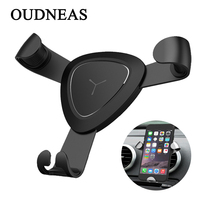 COTZ Gravity Metal Air Vent Mount Car Phone Holder For IPhone 7 6s For Samsung Mobile