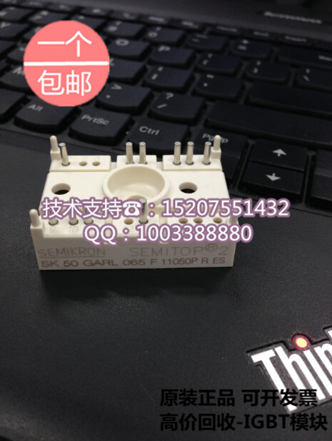 ./Saimi control SK50GARL065 50A/600V original new IGBT power modules new authentic igbt power modules cm400ha 12h cm400ha 24h