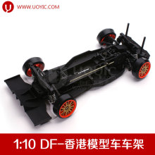 Uoyic 1:10 TEH-R31 frame strap 4×4 electric remote control car kit