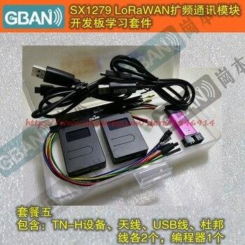 SX1279LoRaWAN ultra long distance wireless spread spectrum communication module Engineering test Development Kit цена 2017