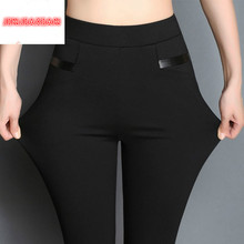 Spring new 2019 women's pants leggings wear elasti